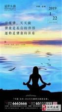 【温泉·水镇】健康——运动的重要性