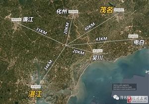 化州家门口的粤西国际机场施工现场,最新航拍视频+图片!