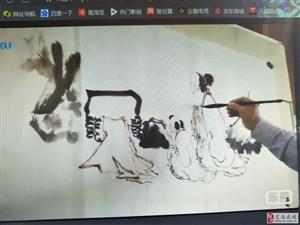 2018刘静河艺术讲座视屏