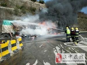 危险,澳门美高梅国际娱乐场一辆货车着火