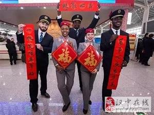 """西安开往澳门美高梅国际娱乐场高铁上出现""""洋班组""""!"""