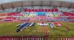 陕西第二届全运会将在威尼斯人网上娱乐平台召开
