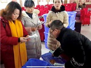 金太阳公益2018年度开展活动纪要及2019年规划