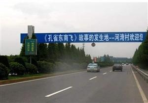 潜山市梅城镇河湾村村网通互联网服务站成功入驻
