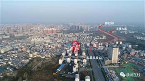 好消息!连接潢川彩虹桥与五里三岔口,这条新建道路临时通车啦!