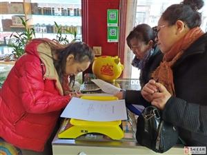 建设社区春节前全面深入开展社会治安防控和公共安全隐患排查行动