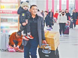 2019年义乌春运启幕