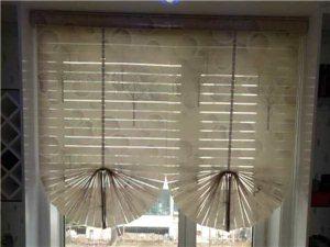 ��源昂�店承做各�N家庭,�W校、�e�^,�t院、企�I工程和家庭窗��g迎�x�。