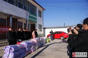 县工商局组织非公企业为贫困户送温暖