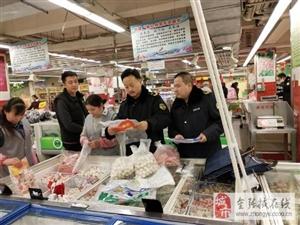 东街食药监所扎实开展春节节前检查及非洲猪瘟肉类专项检查