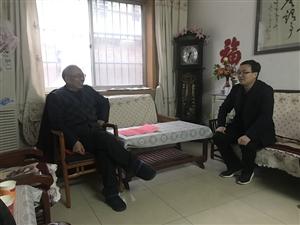 合阳县财政局:情系老干部  慰问暖人心