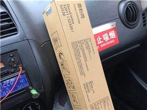 大足全城寻找这个电瓶车车主,赶快来领你掉的贵重物品!