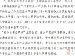 重庆市大足区敬慎堡社区服务工作室招募合伙人和社工助理