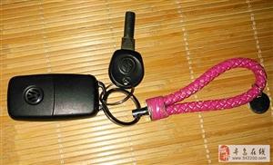 失物招领:广场附近捡到一车钥匙,请失主尽快来认领,大家相互转发,共同找到失主,传递正能量!
