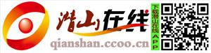 """安徽安庆:审计""""五个重点""""服务经济社会高质量发展"""