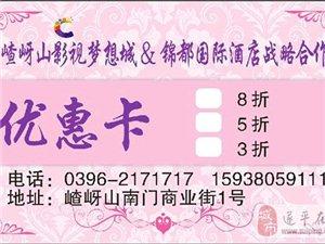 金沙平台网址锦都酒店年夜饭尚有少量位置,预订从速!