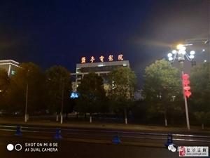 盐亭县图书馆