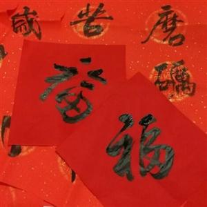 【征集令】涉县春节哪些饭店正常营业?速来围观报到!