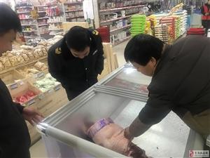 甘州区党寨镇食药所开展非洲猪瘟防控专项检查