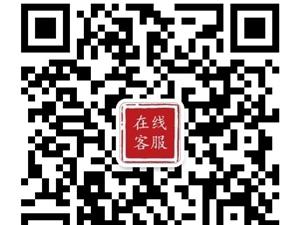 【�P�\在�便民信息】第37期(2018.12.3)
