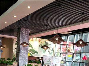 """热烈祝贺;于都""""湘遇情""""特色湘菜餐馆盛大开业送优惠大福利!"""