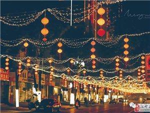 今年西�l的夜景也非常出彩啊