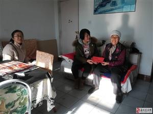 永乐社区走访慰问少数民族困难家庭