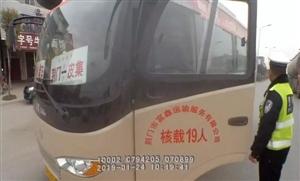 因为超载,这位司机已被刑事立案