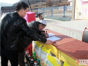 县工商联工信局携手伊真香清真淀粉制品有限公司赴林峰村开展送温暖活动