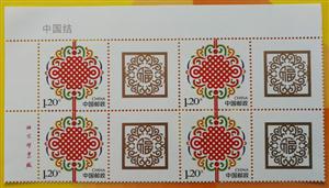 《中国结》邮票将于今日(1月26日)再次发行