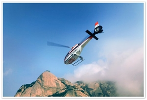 """""""空中看天柱""""天柱山低空飞行旅游将于本周五正式开航"""