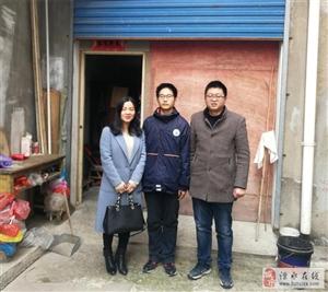省溧中党委高一年级支部开展困难学生慰问活动