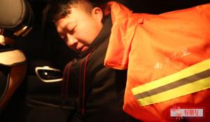 城市夜晚守护人| 环卫职业初体验 面临4大挑战险放弃