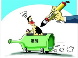 公安部下�l通知:喝酒�_�公��T、教��等可直接�_除,子女考公��T、�警校都受限!