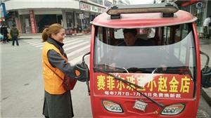 """""""我为春运保平安""""阳光公益团队交通安全文明劝导活动"""