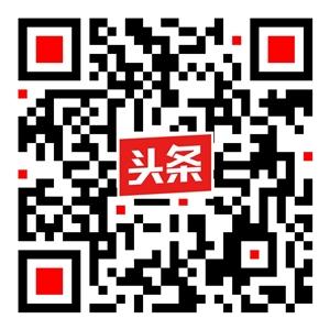 高邑在线今日头条西瓜视频直播-2019年首届高邑网络春晚直播