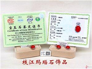 枝江市水中花玛瑙旅游开发有限公司:商务热线:13477147428