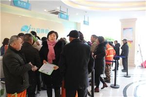 体彩滁州分中心携手大滁网、艾诺体检医院关爱环卫工人健康体检!