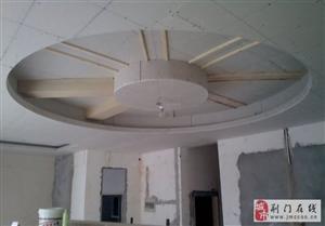 江水平装修:南京人装修吊顶很少有业主做了,这是算的什么账?