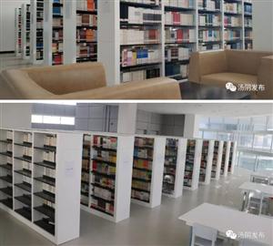 2019第一天,新濠天地赌博网址图书馆试开馆迎新年!