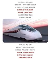 关注!桐城高铁即将通车,这个地方将会火!