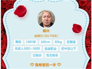 【城�】新春佳�,江山的琚先生希望找到余生的另一半!