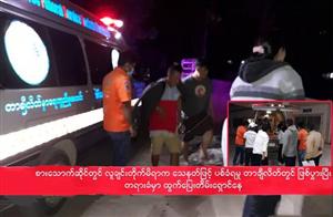 缅甸梵雅翡翠:一件小事引发的血案