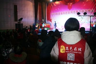 抢先看丨2019年首届高邑县网络春节联欢晚会成功举办!精彩剧照曝光!