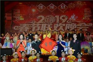 蓬溪县2019年春节联欢晚会现场掠影