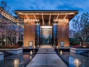 华英・壹号院 | 新亚洲建筑风格,将美学融入诗意生活!