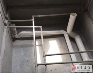 江水平装修:新房装修入住没多久就漏水?多半是这几个地方没做好!
