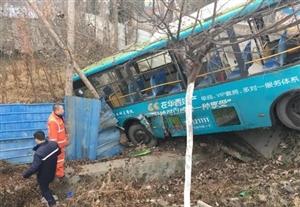 威尼斯人网上娱乐平台公交车与挂车相撞,冲下路基!