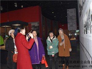 《影子之城》特展在三星堆博物�^�_展,202���V�h建筑老照片集中亮相