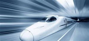 已获国家同意!泸州至遵义高铁拟于2020年开建